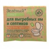 Сухая смесь Зеленый пакет для выгребных ям и септика