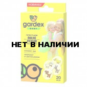 Пластыри Gardex Family после укусов насекомых