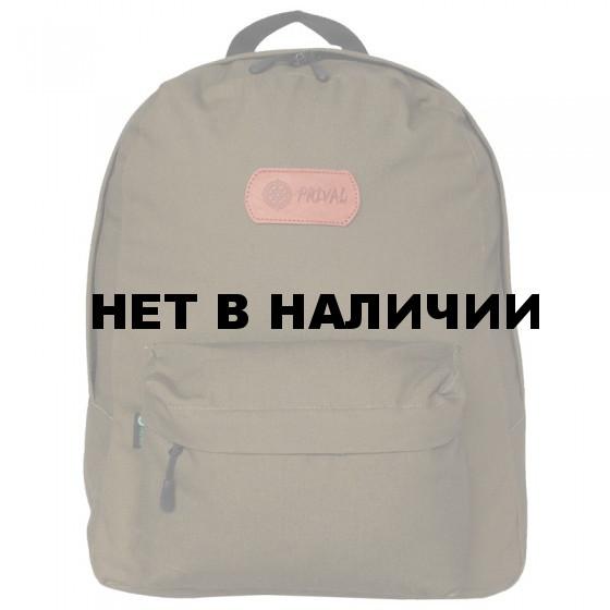 Рюкзак Prival Спутник 30 л