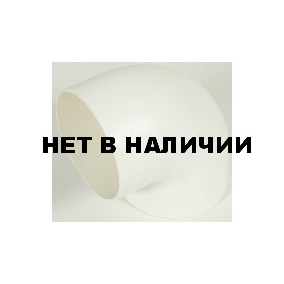 Колено 90, диам 75 мм. 1021-01 для биотуалета Separett WEEKEND 7011