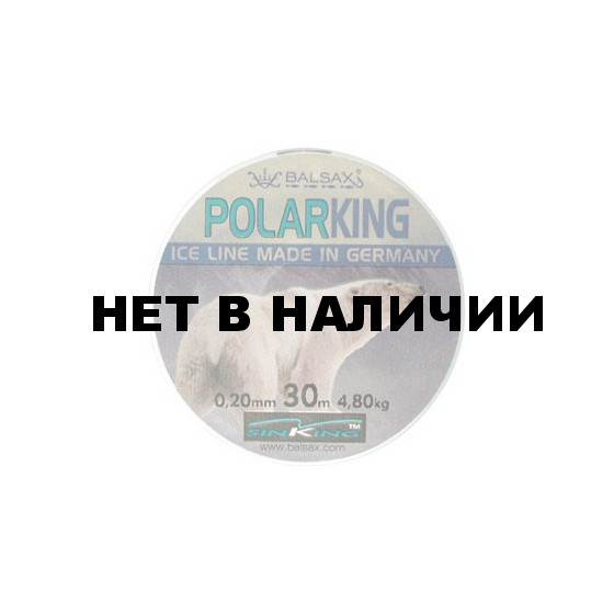 Рыболовная леска BALSAX Polar King 30 м, 0,08 (13-12-20-145)