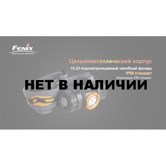 Fenix Фонарь HL25 XP-G2 (R5)