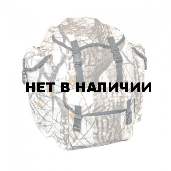Рюкзак Снежный 35