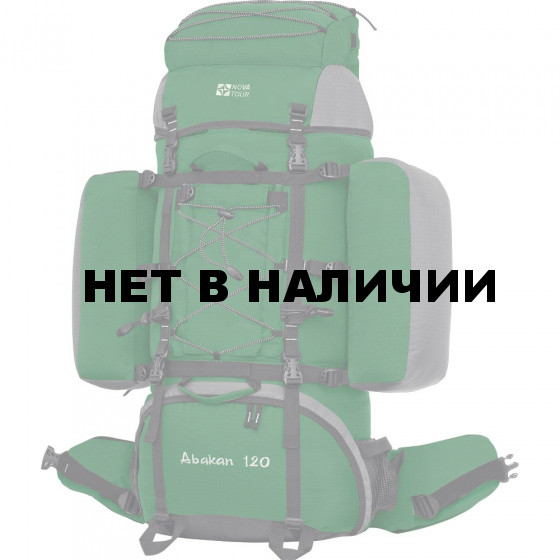Рюкзак Абакан 120 N