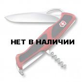 Нож Victorinox 0.9523. MC