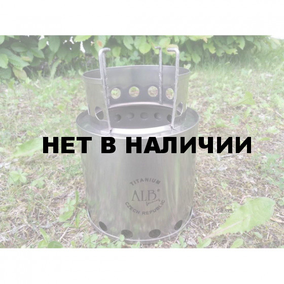 Печка-щепочница ALB Bush Budy