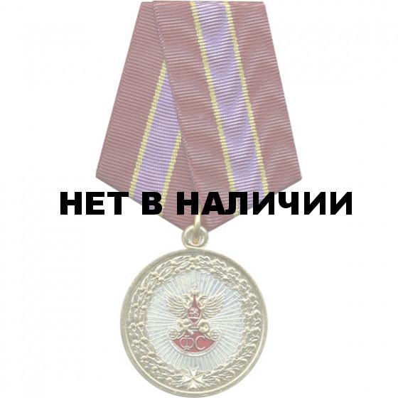 Медаль Фельдъегерская связь За трудовое отличие металл