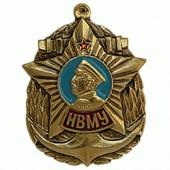 Нагрудный знак Нахимовское военноморское училище НВМУ металл