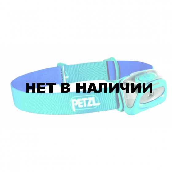 Фонарь TIKKINA Blue Ocean (Petzl)