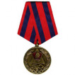 Медаль 50 лет ССО металл