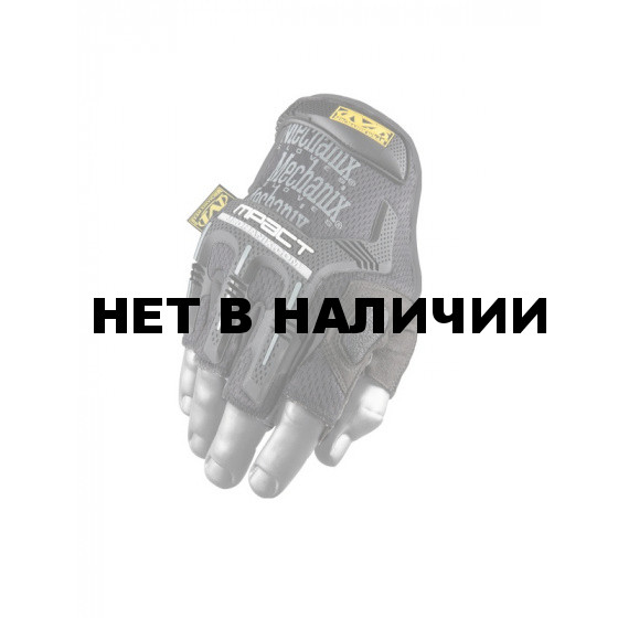 Перчатки Mechanix. M-PACT Fingerless черн.