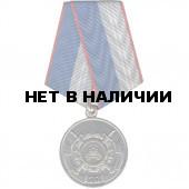 Медаль 70лет ОРУД ГАИ ГИБДД металл