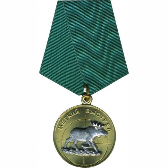 Медаль Меткий выстрел - Лось металл
