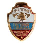 Нагрудный знак МЧС России Пожарная охрана Постовой у фасада