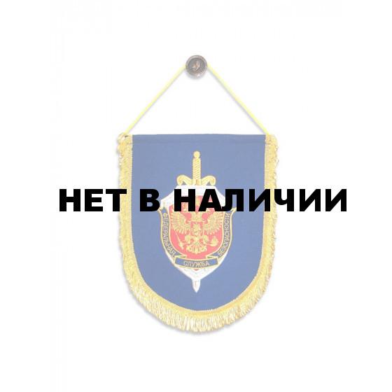 Вымпел ВБ-3 ФСБ вышивка