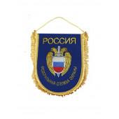 Вымпел ВБ-4 Россия ФСО вышивка
