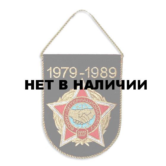 Вымпел ВМ-37Ч ОКСВ в Афганистане 1979-1989 черный вышивка