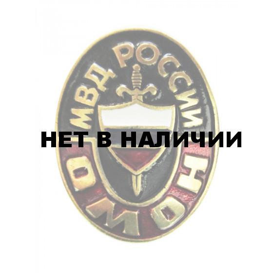 Нагрудный знак МВД России ОМОН металл