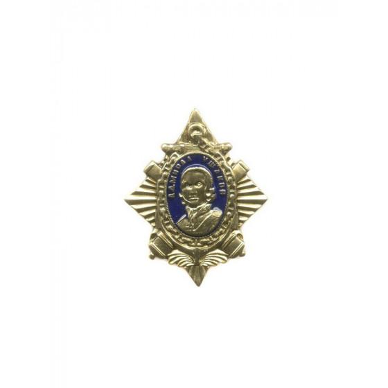 Нагрудный знак Адмирал Ушаков металл