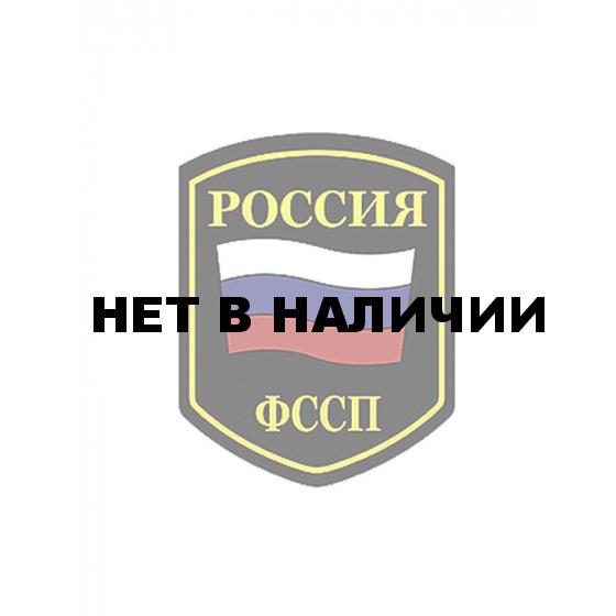 Нашивка на рукав Россия ФССП флаг пластик