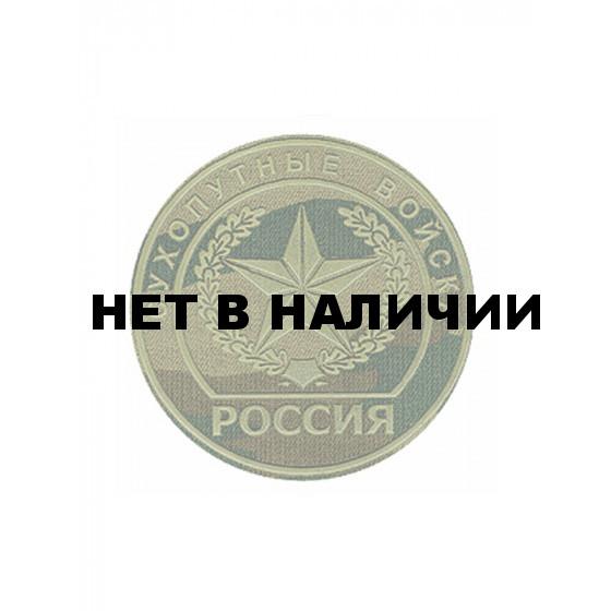 Нашивка на рукав Россия Сухопутные войска камуфлированная пластик