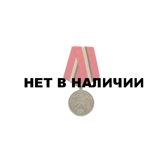 Медаль 375 лет Противопожарной службе металл
