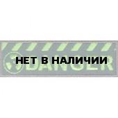Термонаклейка -1464.3 Danger зеленая световозвращающая вышивка
