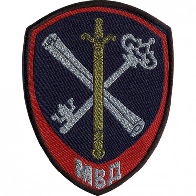Шеврон спецподразделения государственной службы охраны при мвд украины