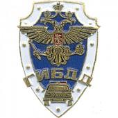 Нагрудный знак ГИБДД синий металл