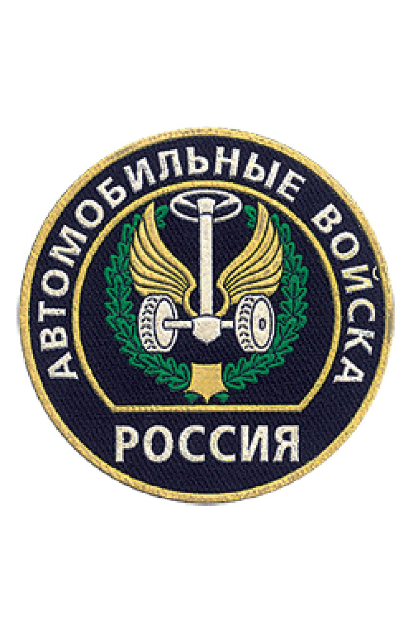 3avtoVoiska-850x1300.jpg
