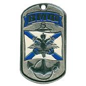 Жетон 6-2 ВМФ якорь металл
