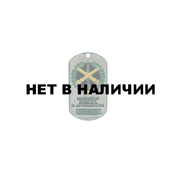 Жетон 4-7 Ракетные войска и артиллерия металл