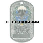 Жетон 4-10 Воздушно-десантные войска металл