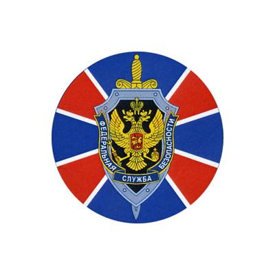 фсб логотип: