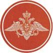 Нашивка на рукав ВС РФ МО камуфлированная вышивка шелк