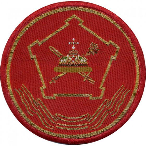 Нашивка на рукав ВС РФ Московский военный округ вышивка люрекс