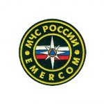 Нашивка на рукав МЧС России Emercom диам 52мм пластик