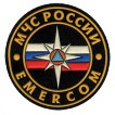 Нашивка на рукав МЧС России Emercom диам 75мм пластик