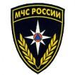 Нашивка на рукав МЧС России черный фон вышивка люрекс