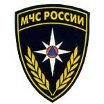 Нашивка на рукав МЧС России черный фон вышивка шелк