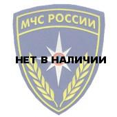 Нашивка на рукав МЧС России голубой фон пластик