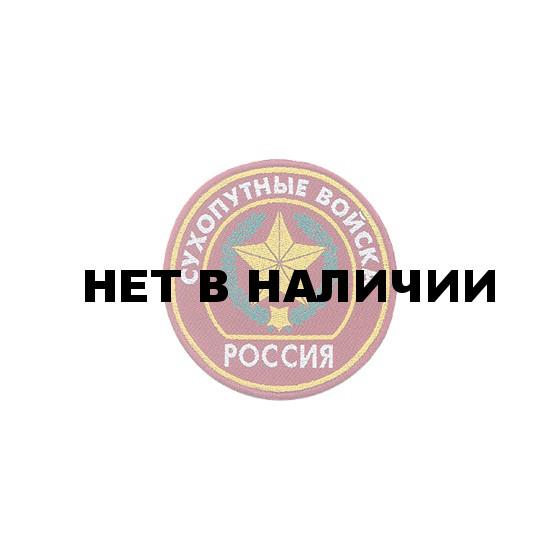 Нашивка на рукав Россия Сухопутные войска красная тканая