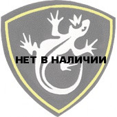 Нашивка на рукав Уральский округ ВВ Ящерица вышивка шелк