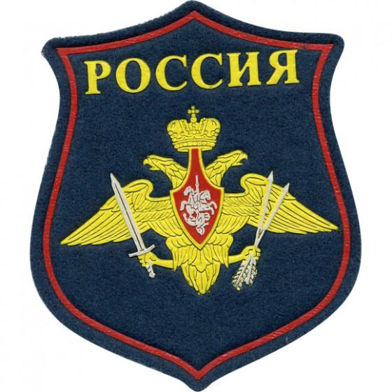 Нашивка на рукав фигурная с липучкой ВС РФ РВСН парадная пластик