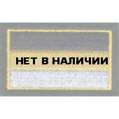 Нашивка на рукав Флаг Имперский 55х90мм вышивка шелк