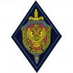 Нашивка на рукав ФСБ нового образца черный фон синий кант вышивка шелк