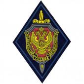 Нашивка на рукав ФСБ нового образца черный фон синий кант пластик