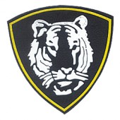 Нашивка на рукав Восточный округ ВВ Тигр вышивка шелк