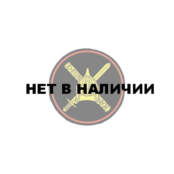 Нашивка на рукав ВС РФ Аппарат ГШ МО вышивка шелк