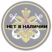 Нашивка на рукав ВС РФ ВМФ пластик